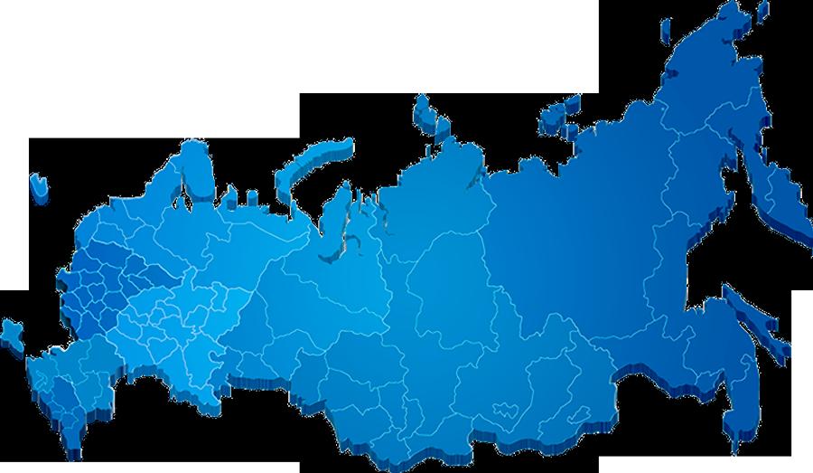 Сроки доставки по России