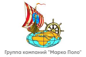 """Группа компании """"Марко Поло"""""""