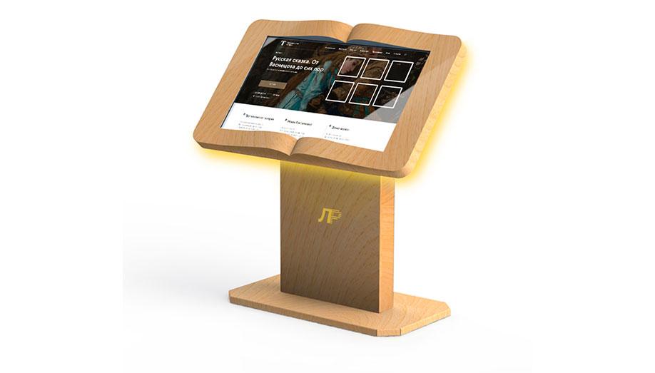 Сенсорный стол БУК 43